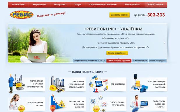 создание сайта оренбург